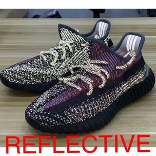 adidas - YEEZY BOOST 350 V2 YECHEIL RF