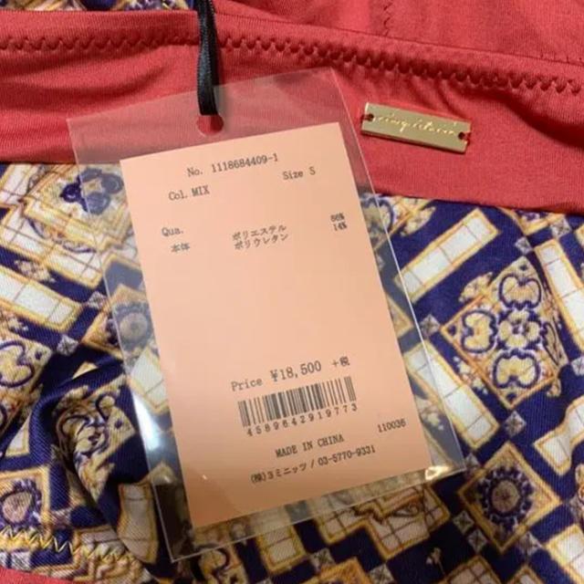eimy istoire(エイミーイストワール)のエイミーイストワール 水着 レディースの水着/浴衣(水着)の商品写真