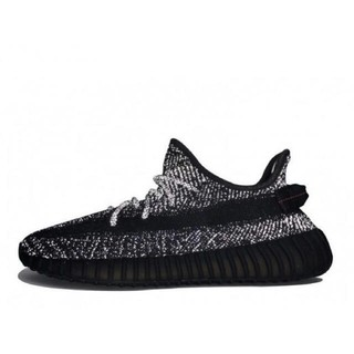 adidas - adidas Yeezy Boost 350 V2 Static Black