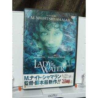 DVD「レディ・イン・ザ・ウォーター (2枚組)」  ase7-r(外国映画)