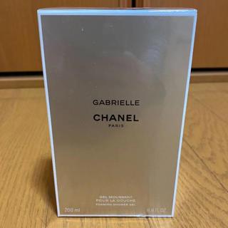 CHANEL - 【送料込】新品☆未使用 CHANEL ガブリエル シャワージェル 200ml
