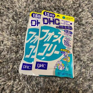ディーエイチシー(DHC)のDHC フォースコリー 15日分 2袋(ダイエット食品)