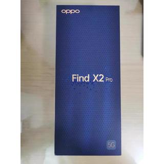 アンドロイド(ANDROID)のOPPO Find X2 Pro (12+256gb)新品未開封 5Gモデル(スマートフォン本体)