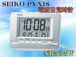 セイコー(SEIKO)のSEIKO (セイコー)ピクシス 電波目覚時計 NR535W 新品(置時計)