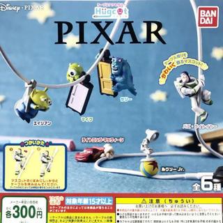ディズニー ハグコット ピクサー 全6種セット(キャラクターグッズ)
