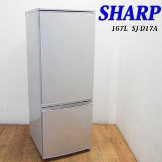 便利などっちもドア 167L 冷蔵庫 次亜除菌 EL05(冷蔵庫)