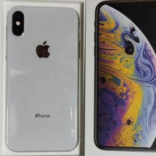 アイフォーン(iPhone)のiPhonexs 256GB simフリー(スマートフォン本体)