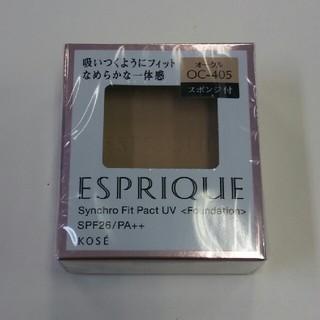 ESPRIQUE - エスプリーク ファンデーション♪