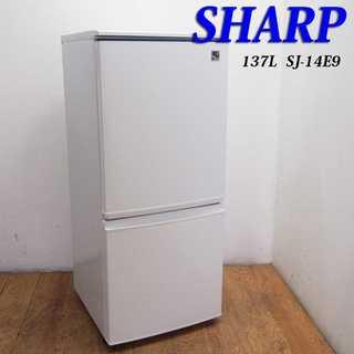 便利などっちもドア 137L 冷蔵庫 次亜除菌 EL09(冷蔵庫)