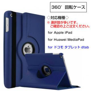 Apple iPad 2018 ケース 液晶保護フィルム タッチペン セット (iPadケース)