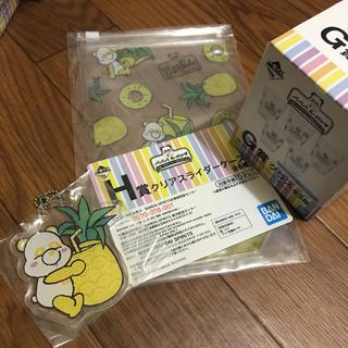 トリプルエー(AAA)のAAA え〜パンダ 一番くじ(その他)
