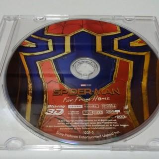 MARVEL - スパイダーマン   ファーフロムホーム 3D ブルーレイディスク(新品未使用