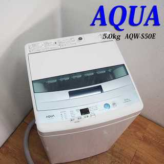 良品 2016年製 5.0kg 洗濯機 次亜除菌 DS10(洗濯機)
