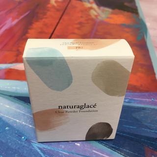 ナチュラグラッセ(naturaglace)のナチュラグラッセ クリアパウダー ファンデーション PB2(フェイスパウダー)