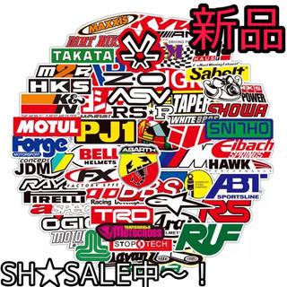 車 バイク 防水ステッカー モトクロス ヨシムラ シール ステッカー100枚(ステッカー)