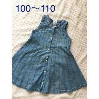 GAP - 女の子 デニムワンピース  100〜110