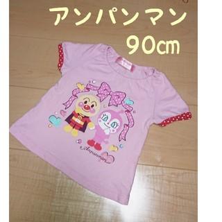 アンパンマン(アンパンマン)の*アンパンマン・ドキンちゃん 90㎝ 半袖 Tシャツ ピンク(Tシャツ/カットソー)