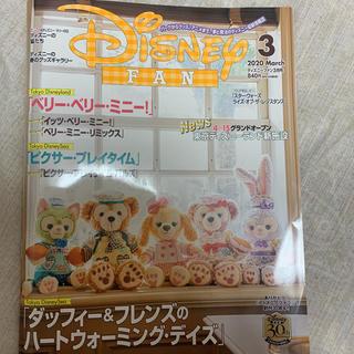 ディズニー(Disney)のディズニー3月号(アート/エンタメ/ホビー)