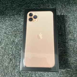 アイフォーン(iPhone)のiPhone 11 Pro Max ゴールド 256GB SIMフリー(スマートフォン本体)