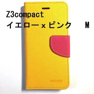 Z3compact イエローxピンク typeM(Androidケース)