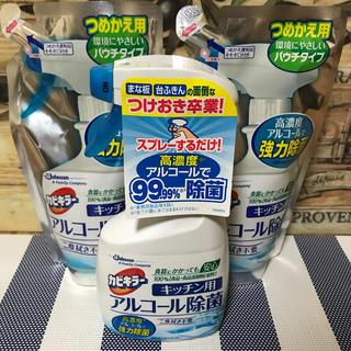 ジョンソン(Johnson's)のカビキラー アルコール除菌 キッチン用 本体 つめかえ用2個(アルコールグッズ)