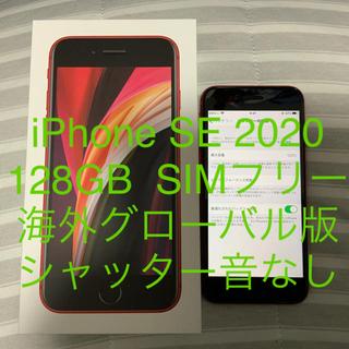 アイフォーン(iPhone)のiPhone SE 128GB 2020 海外版 SIMフリー(スマートフォン本体)