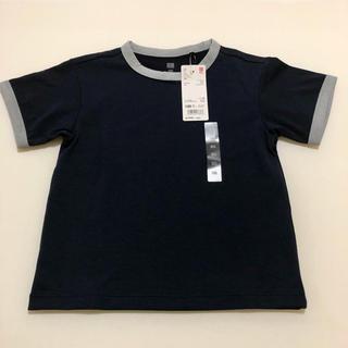 ユニクロ(UNIQLO)の新品☆ ユニクロ ドライEX  半袖 Tシャツ 100 ネイビー(Tシャツ/カットソー)