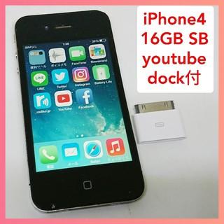 アイフォーン(iPhone)のiPhone4 16GB A1332 動作確認済 YOUTUBE入 dockコネ(スマートフォン本体)