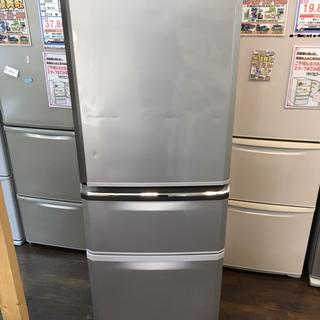 R33833 三菱 3ドアノンフロン冷蔵庫 335L MR-C34ET-AS(冷蔵庫)