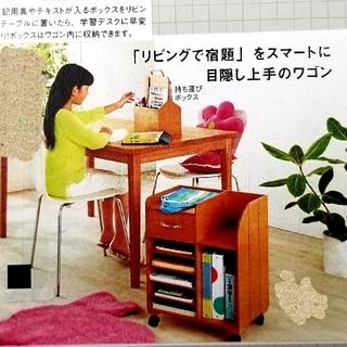 『ありんこ様専用』お勉強ワゴン no.3072(学習机)