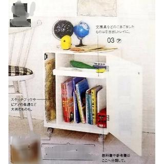 お勉強ワゴン no.2142B(学習机)