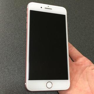 アイフォーン(iPhone)の即決最優先! 超美品 SIMフリー iPhone7plus 256GB ローズ(スマートフォン本体)