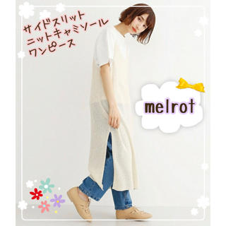 メルロー(merlot)の【♥74%OFF♥期間限定セール】merlot サイドスリット ワンピース(ロングワンピース/マキシワンピース)