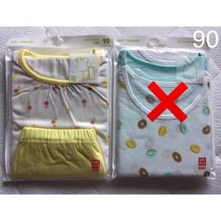 ユニクロ(UNIQLO)の新品☆ユニクロ アイス柄半袖パジャマ タンクトップ肌着 (パジャマ)