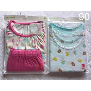 ユニクロ(UNIQLO)の新品☆ユニクロ サファリ柄半袖パジャマ タンクトップ肌着 (パジャマ)