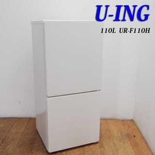 おしゃれフラットタイプ 110L 2016年製 冷蔵庫 CL47(冷蔵庫)