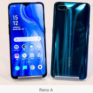アンドロイド(ANDROID)のOPPO Reno A ブルー 128GB SIMフリー版(DSDV)極美品(スマートフォン本体)