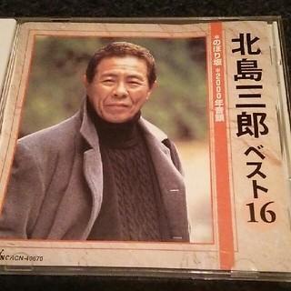 CD 演歌 北島三郎(演歌)