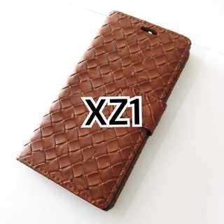 XZ1 ブラウン リッチメッシュ(Androidケース)