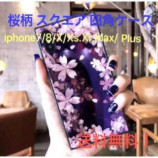 桜 高品質 高級 ケース ガラス iPhoneXS MAX/X/8/7/Plus(iPhoneケース)