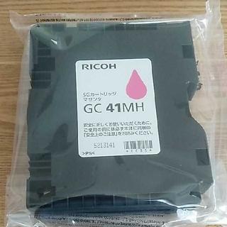 リコー(RICOH)のRICOH GC41MH(PC周辺機器)