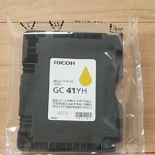 リコー(RICOH)のRICOH GC41YH(PC周辺機器)