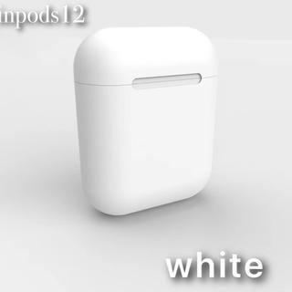 【即購入OK】Inpods12  ホワイト ワイヤレスイヤフォン tws(ヘッドフォン/イヤフォン)
