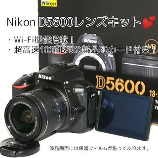 ニコン(Nikon)の★Nikon★Wi-Fi機能搭載!新品SDカード付き!D5600レンズキット(デジタル一眼)