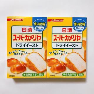 日清 スーパーカメリヤ ドライイースト 使い切り用(6g×3袋)×2箱(その他)