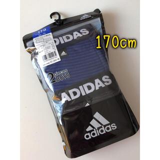 アディダス(adidas)の170cm 2枚☆adidasボクサーパンツ ジュニア(下着)