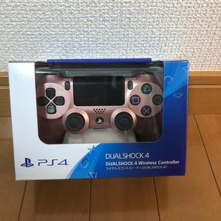 プレイステーション4(PlayStation4)の即発送 数量限定モデル DUALSHOCK4 ローズ・ゴールド 送料込み 新品(家庭用ゲーム機本体)