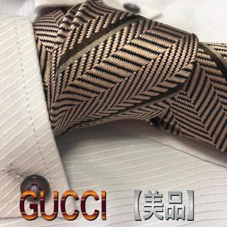 Gucci - グッチ ネクタイ【美品・訳アリ】GUCCI  光沢 厚手 ストライプ柄