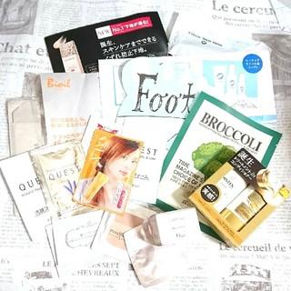 【新品未使用】大量サンプル 20点 セット Dior MAQuillAGE(サンプル/トライアルキット)