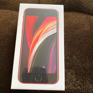 アイフォーン(iPhone)の新品未開封 iPhone SE2 128GB SIMフリー(スマートフォン本体)